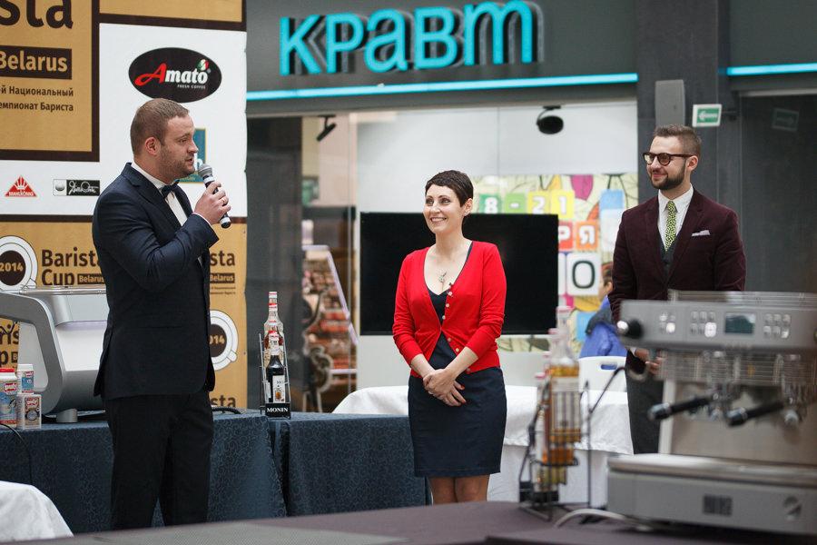 Фестиваль кофе и чая в Минске-2