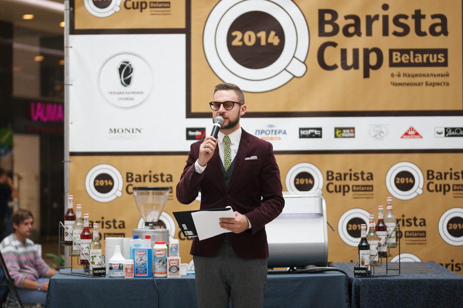 Фестиваль кофе и чая в ТЦ Арена Сити-1