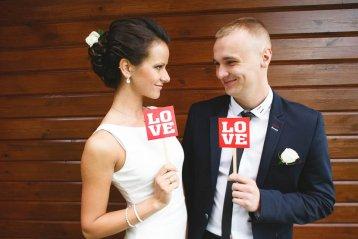 Свадебная фотосессия - фото молодожёнов