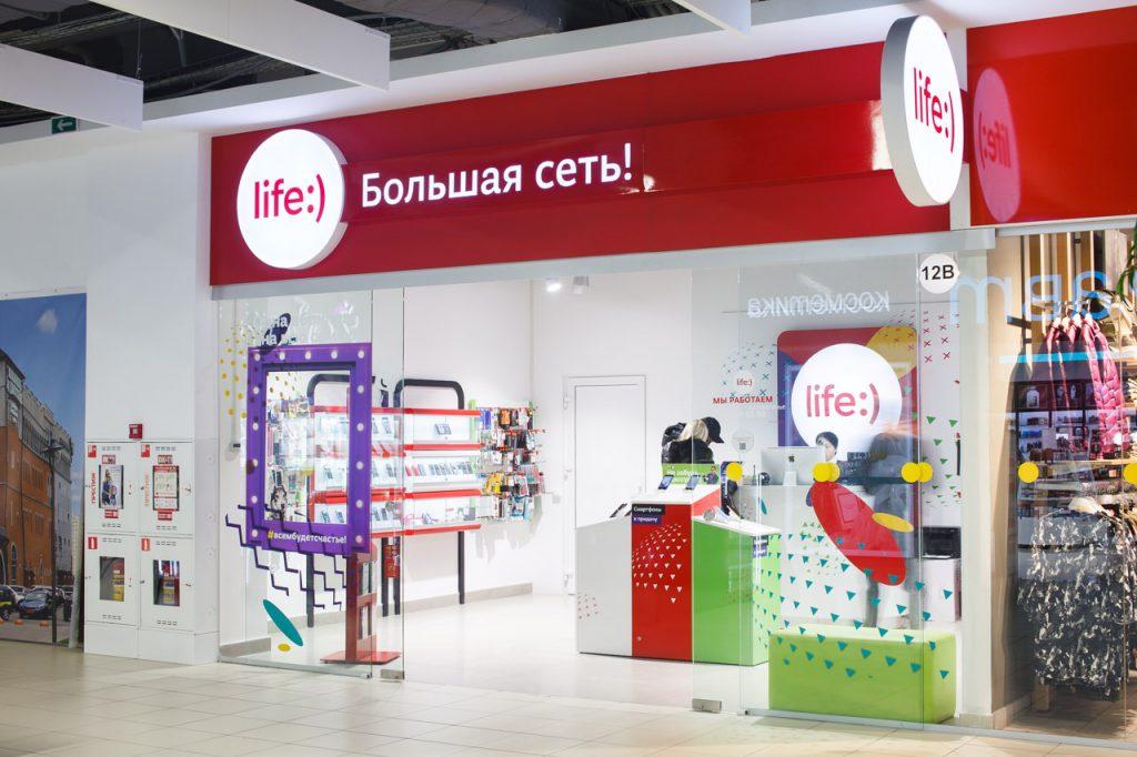 Фотосъемка для бренда life:) в Минске-34