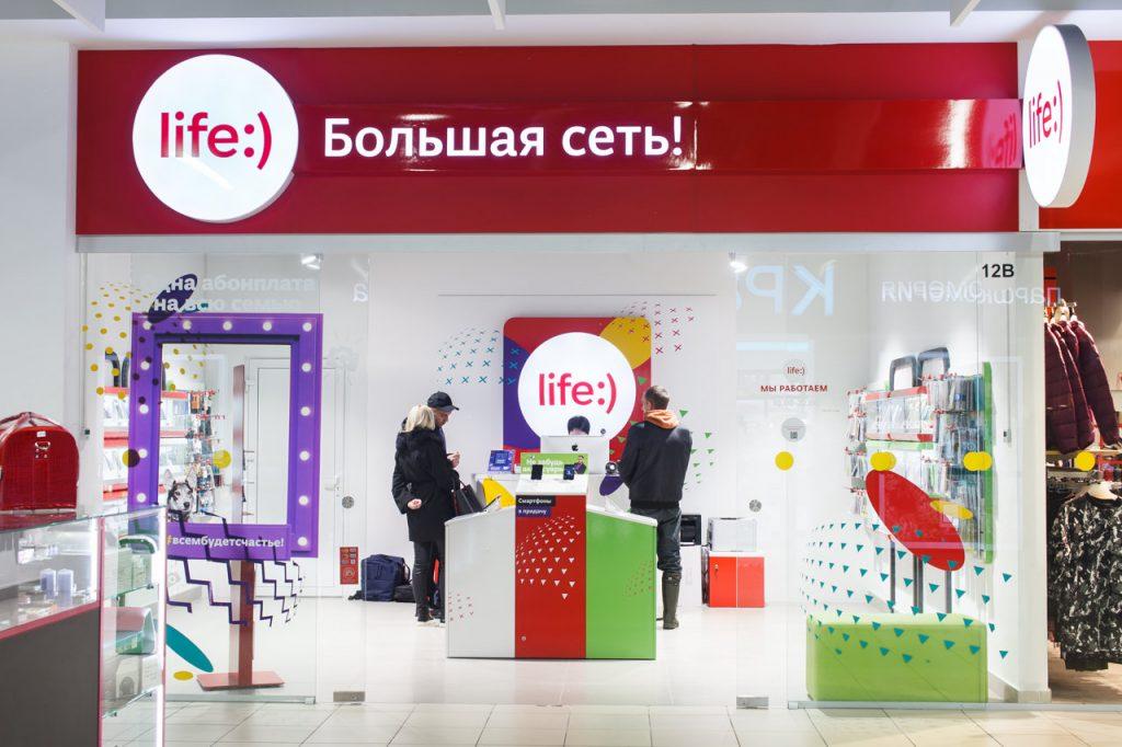 Фотосъемка для бренда life:) в Минске-35
