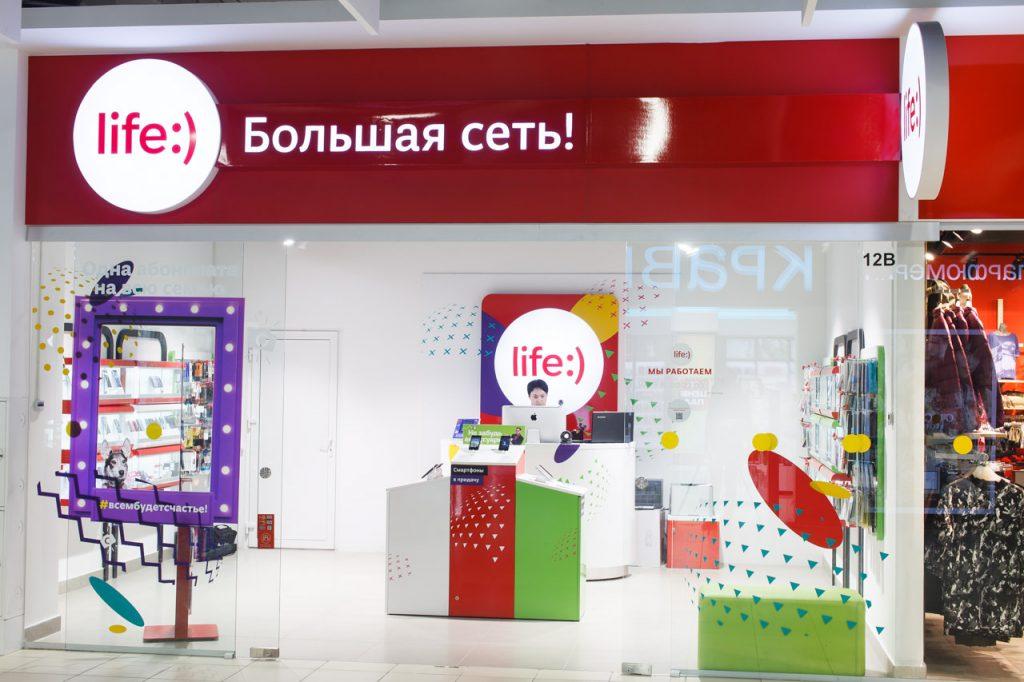 Фотосъемка для бренда life:) в Минске-40