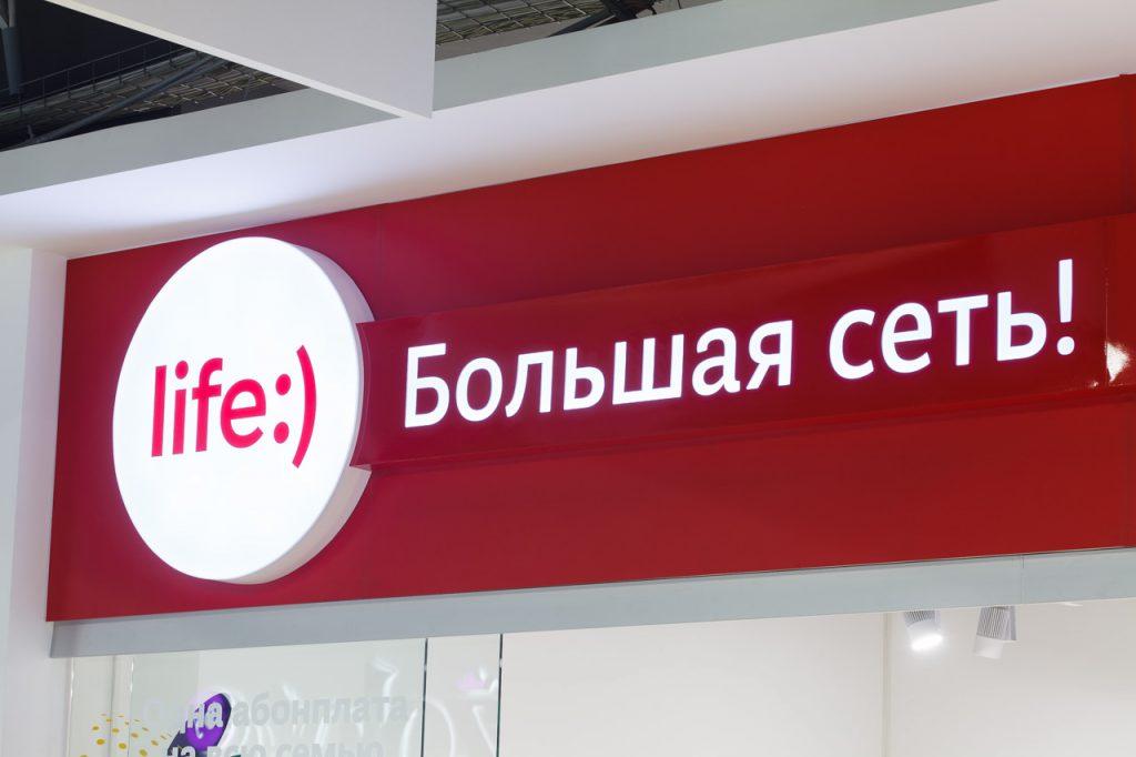 Фотосъемка для бренда life:) в Минске-41