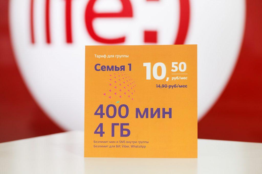 Фотосъемка для бренда life:) в Минске-46