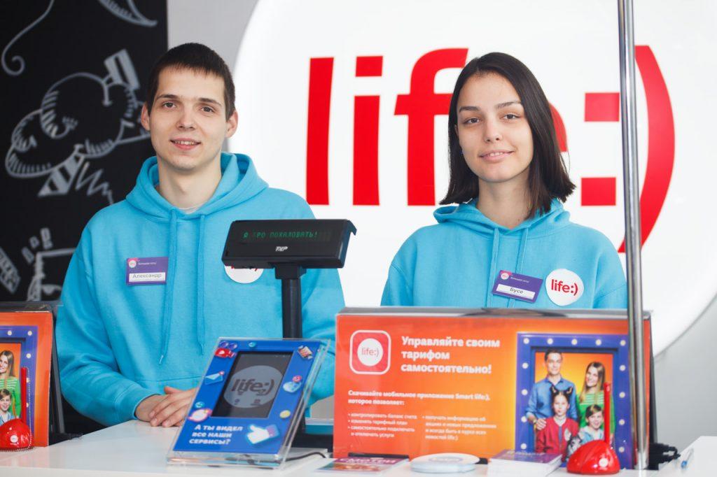 Фотосъемка для бренда life:) в Минске-5