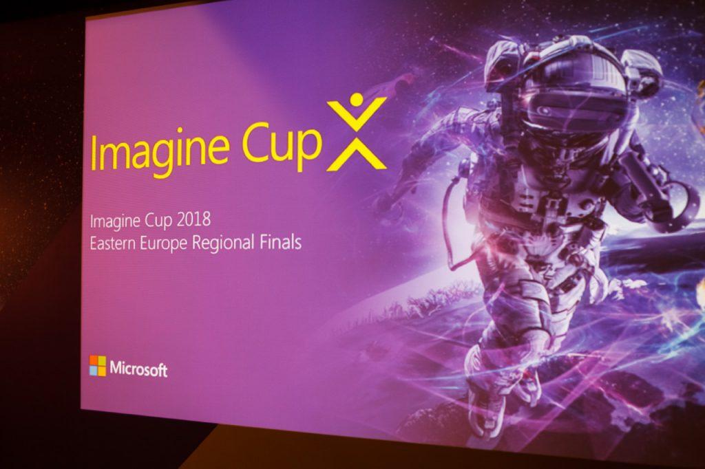 Репортажная фотосъемка в Минске - Imagine Cup 2018-01