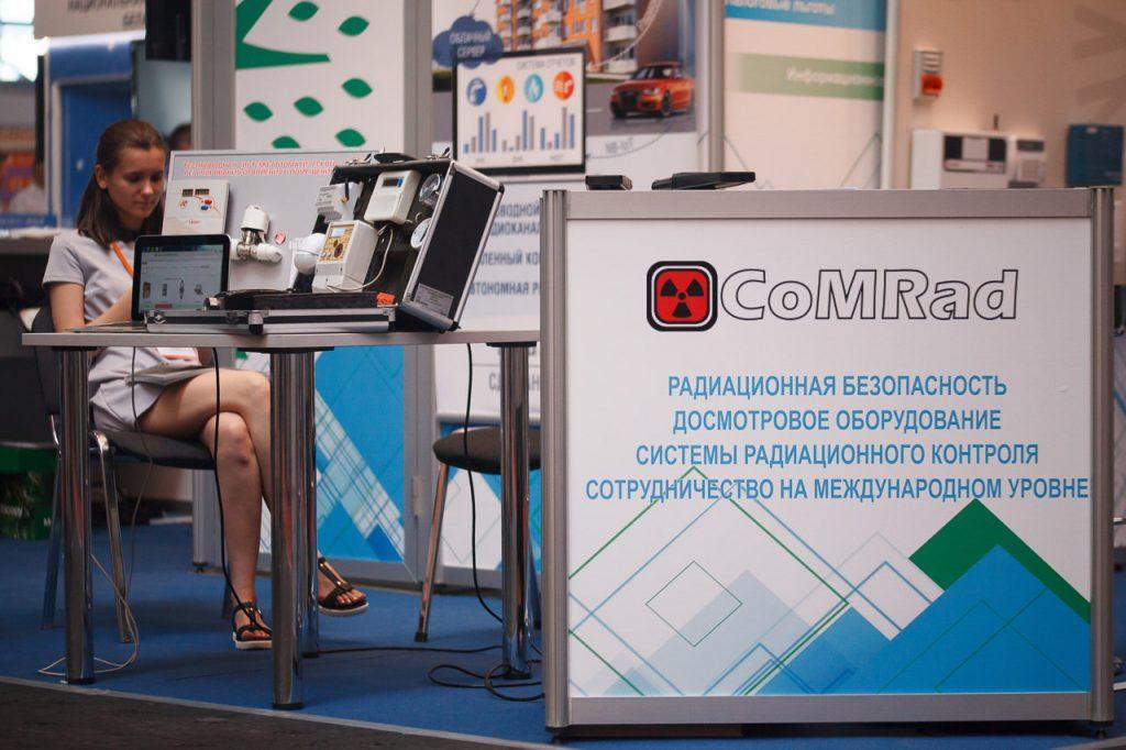Репортажная фотосъемка на международной выставке «Химия. Нефть и газ»-20