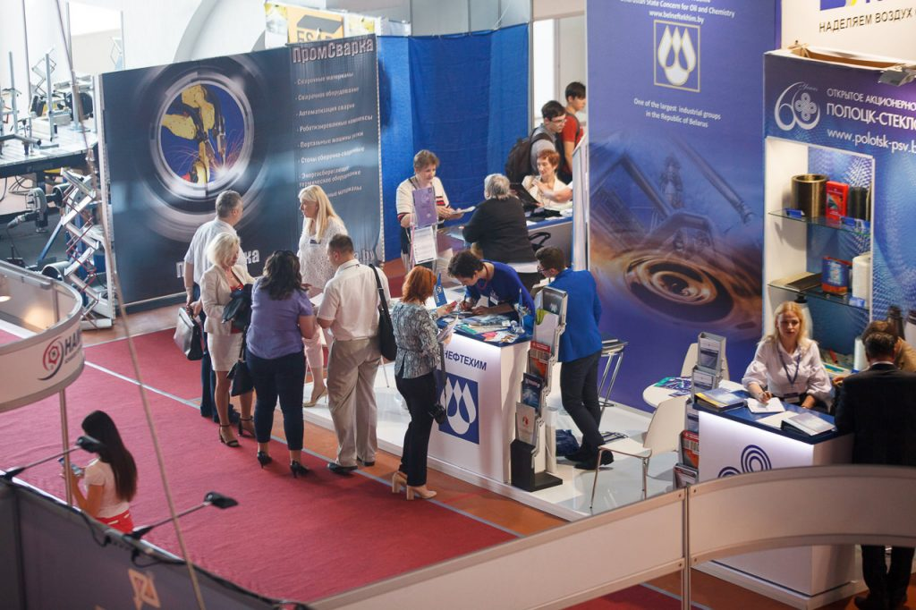 Репортажная фотосъемка на международной выставке «Химия. Нефть и газ»-25
