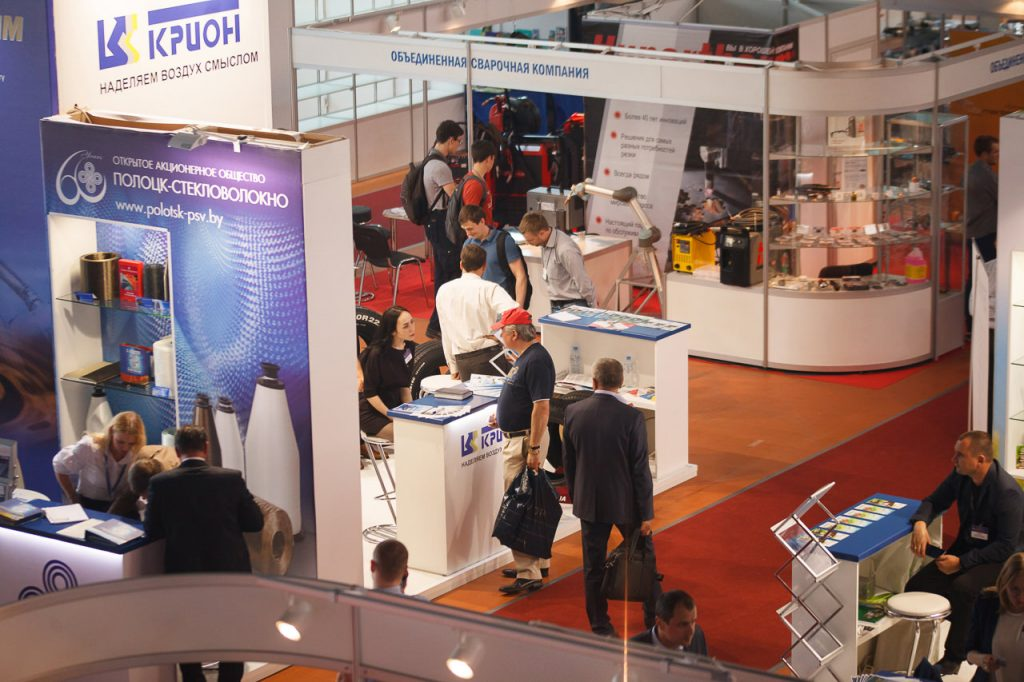 Репортажная фотосъемка на международной выставке «Химия. Нефть и газ»-26